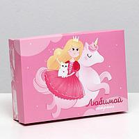 Подарочная коробка сборная 'Сестренке', 21 х 15 х 5,7 см (комплект из 5 шт.)