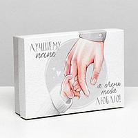 Подарочная коробка сборная 'Папе', 21 х 15 х 5,7 см (комплект из 5 шт.)