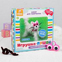 Набор для создания игрушки 'Кошечка' из меховых палочек