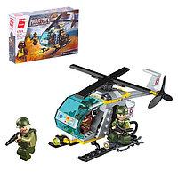 Конструктор Военные 'Десантный вертолёт', 3 минифигуры, 124 детали