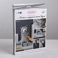 Мягкая игрушка 'Енотик Дадли', набор для шитья, 18 x 22 x 2.5 см