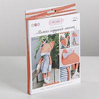 Мягкая игрушка 'Лисичка', набор для шитья, 18 x 22 x 2.5 см