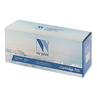 Картридж NV PRINT 725 для Canon i-SENSYS LBP6000/LBP6020/LBP6030/MF3010 (1600k), черный