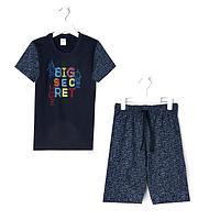 Пижама для мальчика, цвет тёмно-синий, рост 116-122 см