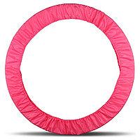 Чехол для обруча 60-90 см, цвет розовый