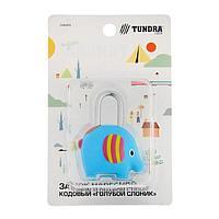 Замок навесной TUNDRA кодовый 'Слоник', цвет голубой