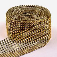 Лента с имитацией страз, 6 см, 9 ± 1 м, цвет золотой