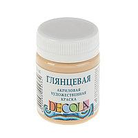 Краска акриловая Decola, 50 мл, телесная, Shine, глянцевая