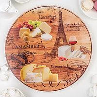 Подставка для торта вращающаяся 'Сыр Париж', 30 см, в подарочной упаковке