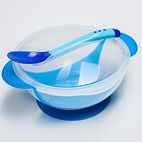 Набор для кормления, 3 предмета тарелка на присоске 350 мл, крышка, термоложка, цвет синий