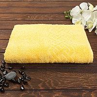 Полотенце махровое 'Plait' цвет жёлтый, 30х70
