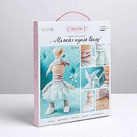 Интерьерная кукла 'Вилу' набор для шитья, 18 x 22.5 x 2.5 см