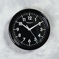 Часы настенные круглые 'Безукоризненность', d24,5 см, чёрные