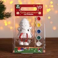 Фигурка под роспись со светом 'Дед Мороз', краска 5 цв по 2 мл, кисть