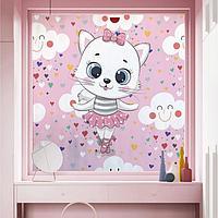 Наклейка пластик интерьерная цветная 'Белая кошечка в юбочке в горох' 58х60 см