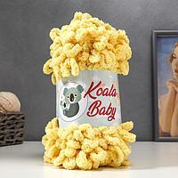 Пряжа 'Koala baby' 100 полиэстер 16,7м/180гр (115)
