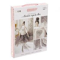 Интерьерная кукла 'Мия', набор для шитья, 18.9 x 22.5 x 2.5 см