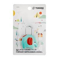 Замок навесной TUNDRA кодовый 'Слоник', цвет бирюзовый