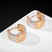 Серьги-кольца 'Одиссея' ажурный, d1,5, цвет серебряно-золотой