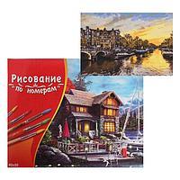 Картина по номерам 40x50 см в коробке, 20 цветов 'Закат в Амстердаме'