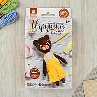 Набор для творчества игрушка из фетра 'Мишка в комбинезоне'