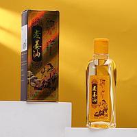 Массажное масло ароматическое, имбирь, 220 мл