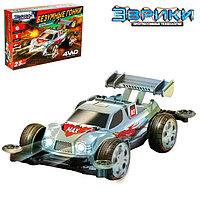 Электронный конструктор 'Безумные гонки', 4WD, световые эффекты
