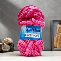 Пряжа фантазийная 100 полиэстер 'Softy plush maxi' 250 гр 22 м розово-лиловый