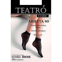 Носки женские (2 пары) Arietta 40 (daino, u)