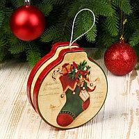 Шкатулка новогодняя шар 'Носочек с подарками'