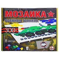 Мозаика фигурная 'Военная техника', 8 цветов, 2 платы