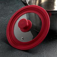 Крышка универсальная силиконовая на посуду диаметром 16, 18, 20 см, цвет МИКС