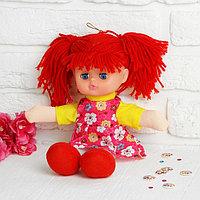 Мягкая игрушка 'Кукла Иришка', цвета МИКС
