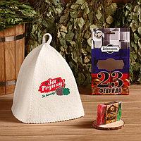 Подарочный набор 'Добропаровъ, с 23 февраля' шапка 'За Родину!' и мыло натуральное