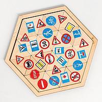 Пазл деревянный 'Дорожные знаки' (Занимательные треугольники)