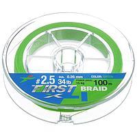 Леска плетёная Intech First Braid PE X4 0,260 мм, 100 м