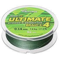 Леска плетёная Allvega Ultimate, цвет тёмно-зелёный, 0,14 мм, 92 м