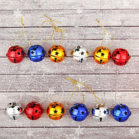 Бубенчики, набор 12 шт., размер 1 шт 3x3 см, цвет красный, жёлтый, синий, серебряный