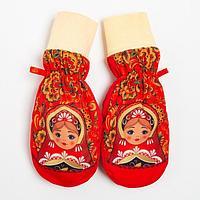 Варежки 'Матрёшка' для девочки, цвет красный, размер 14