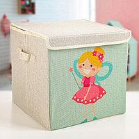 Короб для хранения с крышкой 'Фея', 30x30x28,5 см