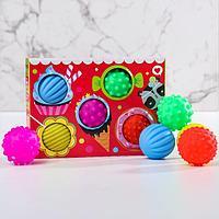 Подарочный набор развивающих, массажных мячиков 'Вкусняшка', 5 шт, цвета и формы МИКС