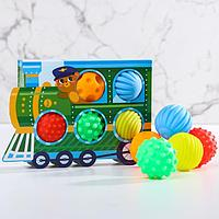 Подарочный набор развивающих, массажных мячиков 'Паравозик', 5 шт., цвета и формы МИКС