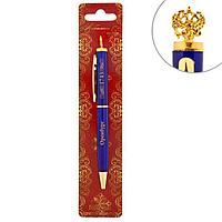 Ручка подарочная 'Оренбург. Герб'