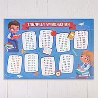 Коврик для лепки 'Таблица умножения', формат A3