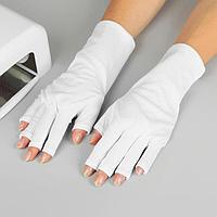 Перчатки защитные для LED/UV лампы, 25 x 10 см, пара, цвет белый
