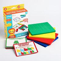 Настольная игра для малышей EVA палочки + обучающие карточки 'Учимся и играем'