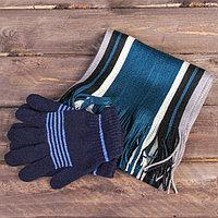 Подарочный набор 'Любимому папе' шарф, перчатки