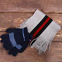 Подарочный набор 'Настоящему мужчине' шарф, перчатки