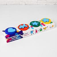 Набор для детского творчества 'Пальчиковые краски со штампиками'