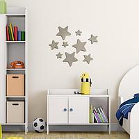 Декор настенный 'Звёзды', 9 элементов, 5, 8, 12 см, хром